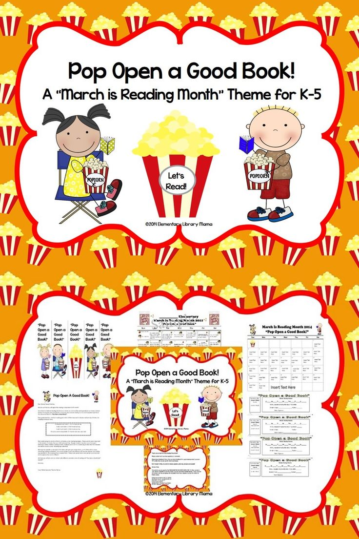 """IMPORTANT: This is not a """"print and use right away"""" kind of product! You will have to do a little customizing to make these items work for you and your students/school.  I am a K-5 media specialist and it seems like every year I'm scrambling to come up with a school-wide reading theme for our annual """"March is Reading Month"""". I hope these ideas save you a little bit of time! $"""