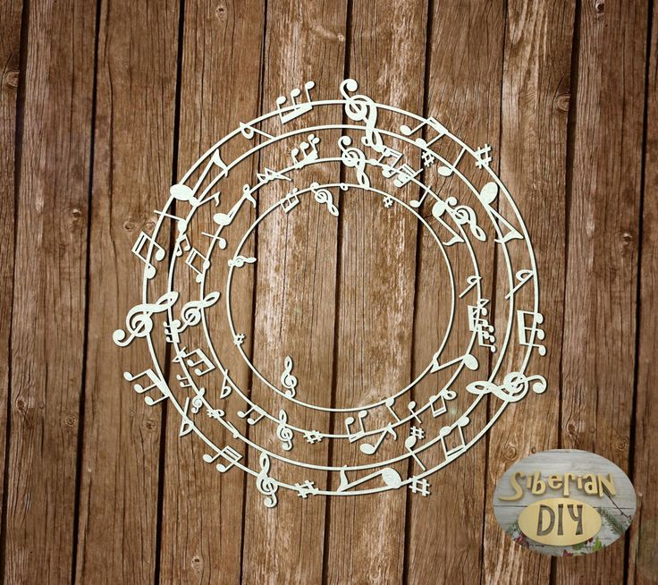 """Laser Cut Chipboard The frame """"Music circle"""" by SiberianDIYcraftsArt on Etsy"""