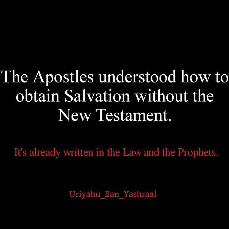 "@uriyahu_ban_yashraal - The Apostles all believed in the Mashyach so don't misquote me. What we know as the ""New Testament"" didn't exist during their day. For example Peter didn't turn to 1 Corinthians or Revelations to learn what it takes to make it to the Kingdom. However the Scriptures did exist. The scriptures Mashyach taught from what we know as the ""Old Testament"". What we call ""Old Testament"" was for them The Scriptures and the Word also known as the Laws Prophets and the Psalms. They…"