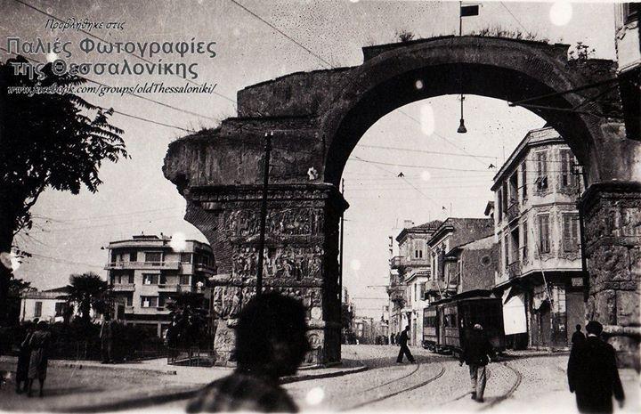 Η Καμάρα το 1944 τις πρώτες μέρες μετά την απελευθέρωση από τη Γερμανική Κατοχή.
