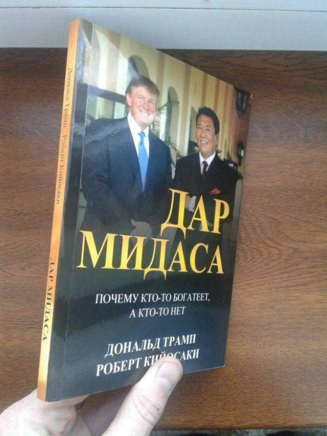 Kniga Dar Midasa Avtory Donald Tramp Robert Kijosaki Na Russkom Yazyke 208 Str Ebay Ccna It Network Learning