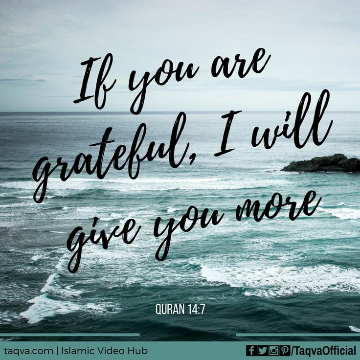 """If you are #grateful, I will give you more."" #Quran 14:7 #Alhamdulillah #IslamicReminder #muslim #muslims #muslimah #islamicquotes #islamic #reminder #Allah"