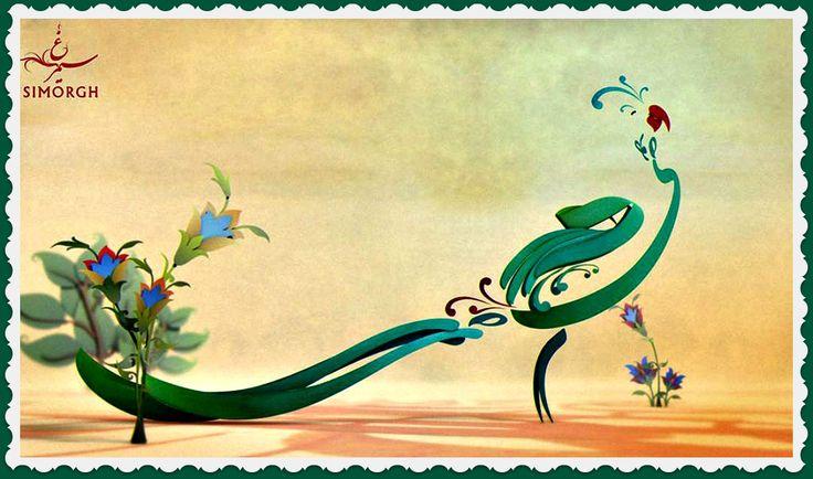 """""""SIMORGH"""" VALORES: INTERCULTURALIDAD. https://vimeo.com/album/2298055/video/175266909 La historia es una adaptación de """"La conferencia de los pájaros"""", popular poema sufi de Farid ud-Din Attar, en el que un grupo de aves se reúne para buscar al legendario pájaro """"simorgh"""" con la intención de coronarlo rey, pero cuando llegan a su destino lo único que encuentran es un estanque lleno de agua donde ven su reflejo. """"Si morgh"""" significa """"pájaros sedientos"""" en persa."""