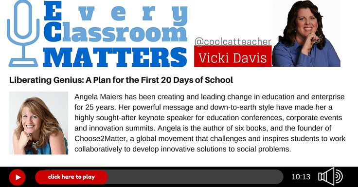 Liberating Genius: A Plan for the First 20 Days of School @coolcatteacher