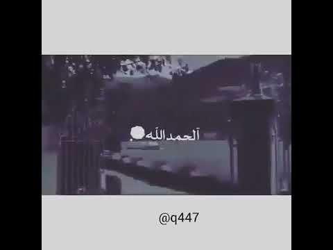 مقاطع انستقرام دينيه Youtube Singing Videos Arabic Funny Youtube