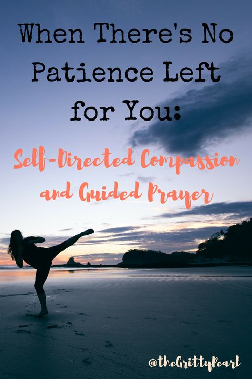 Have you given all of your #patience away? How about keeping some for yourself? #wellness #health #faith #hope #inspiration #kindness #Christianity #acceptance #bodyimage #strength #scripture #quote #motivation #thegrittypearl