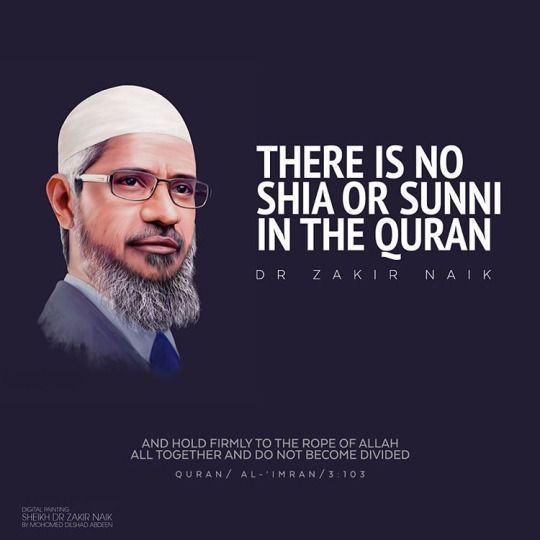 Sects in Islam were created by people, not by Allah Subhanahu wa Ta'ala.