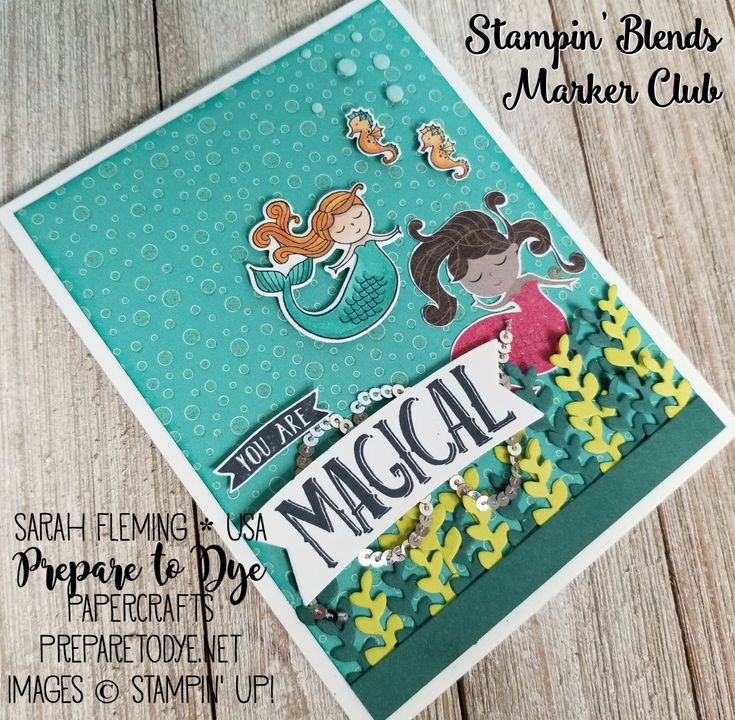 Stampin' Up! Magical Day with Magical Mates framelits and Stampin' Blends alcohol markers - handmade kid cards with magic, dragons, mermaids, unicorns - Stampin' Blends Marker Club - Sarah Fleming - Prepare to Dye Papercrafts