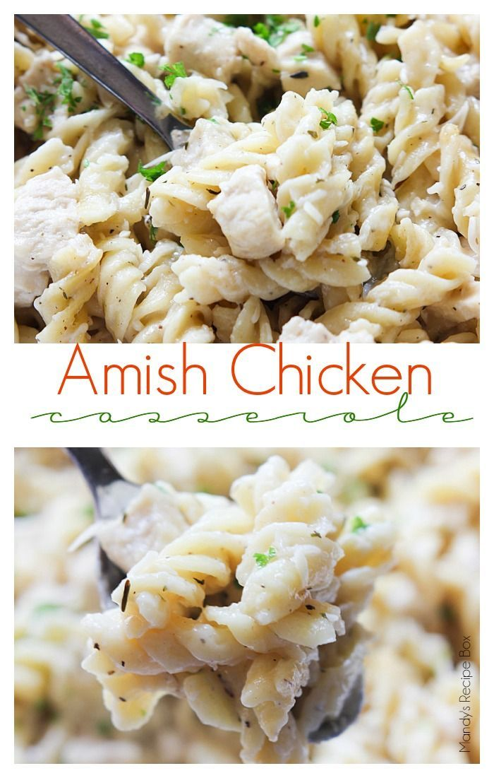 Amish Chicken Casserole is a family pleasing dish. It's one easy dinner recipe you will want to keep on hand.