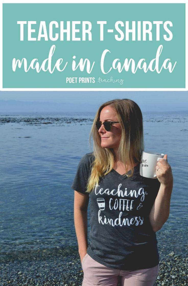 What teacher isn't slightly addicted to coffee? I love how this teaching t-shirt is made (and ships from) British Columbia so I don't have to pay duty, exchange or crazy shipping.  Love!!
