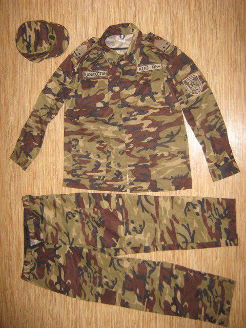 RARE Brown Woodland Camo Suit and Cap Military Uniform of Asian Army ex-CCCP