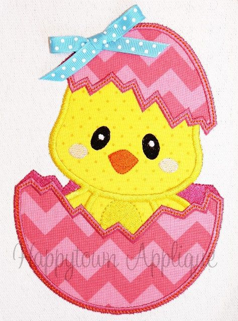 Another one from Happytown Applique -- I've stitched this out out since it was offered to Applique Forum members -- it stitched beautifully.       Easter Egg Chick Machine Embroidery Design by HappytownApplique, $4.00