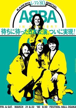 ABBA  21 March 1980 Osaka Japan Festival  Hall   by tarlotoys, €10.00