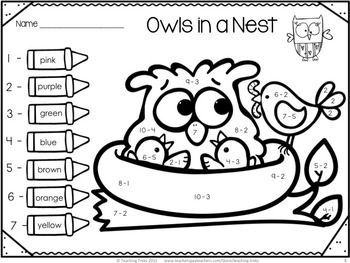 Owls in a nest! FREE subtraction colouring activity for kindergarten kids!