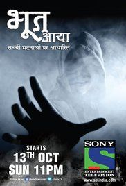 Bhoot Aaya Episode 4 Youtube. Horror anthology series, wherein each episode features paranormal experiences narrated by the real victims.