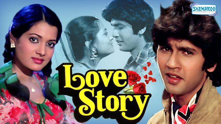 Love Story Full Movie on Youtube - Kumar Gaurav - Vijayta Pandit -Rajend...