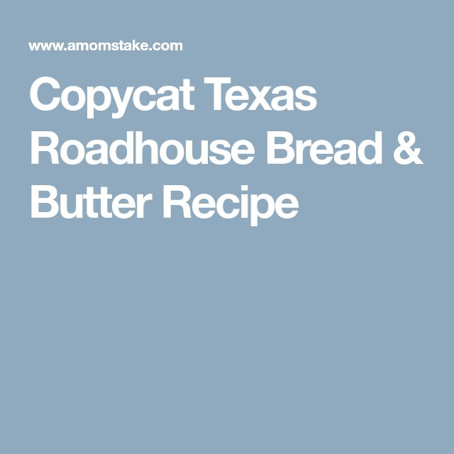 Copycat Texas Roadhouse Bread & Butter Recipe