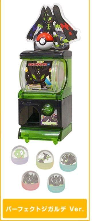 Tomy Pokemon XY&Z Pikachu Mini vending machine gashapon Perfect Zygarde #TOMY