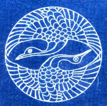 鶴:In Japan, a crane and the tortoise are long-lived symbols.