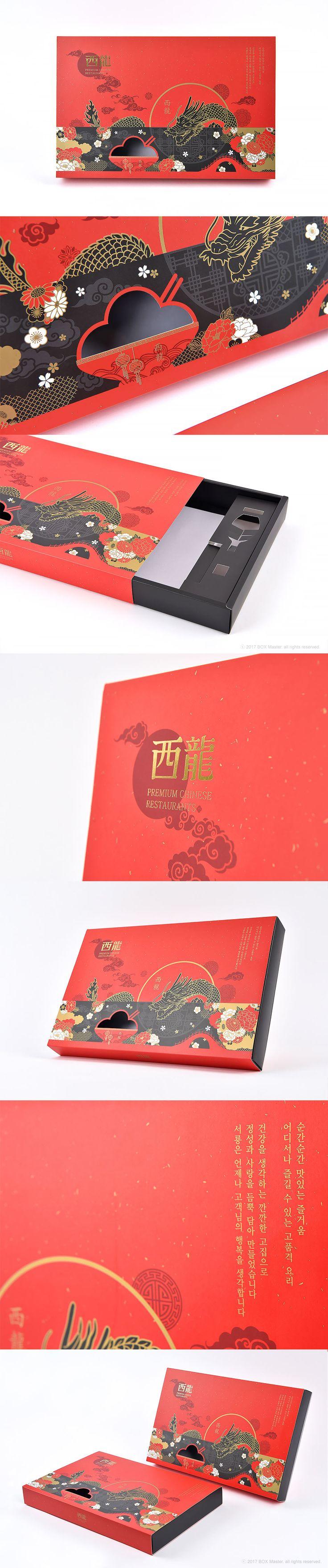 서룡 식품포장 패키지의 상세한 모습을 담은 사진