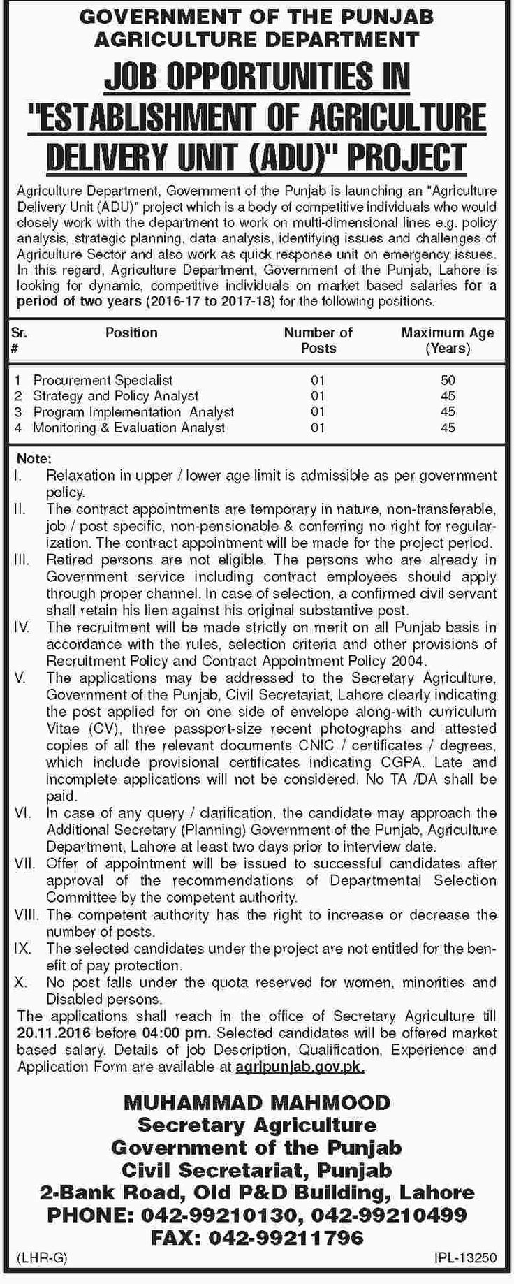 jobs in Agriculture Department govt Of The Punjab lahore 2016
