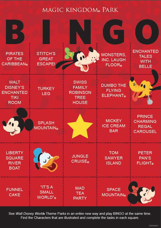 The New Way to Wait in Line at Disney (and ways to have fun without waiting in line at all!)   Home is Where the Mouse is