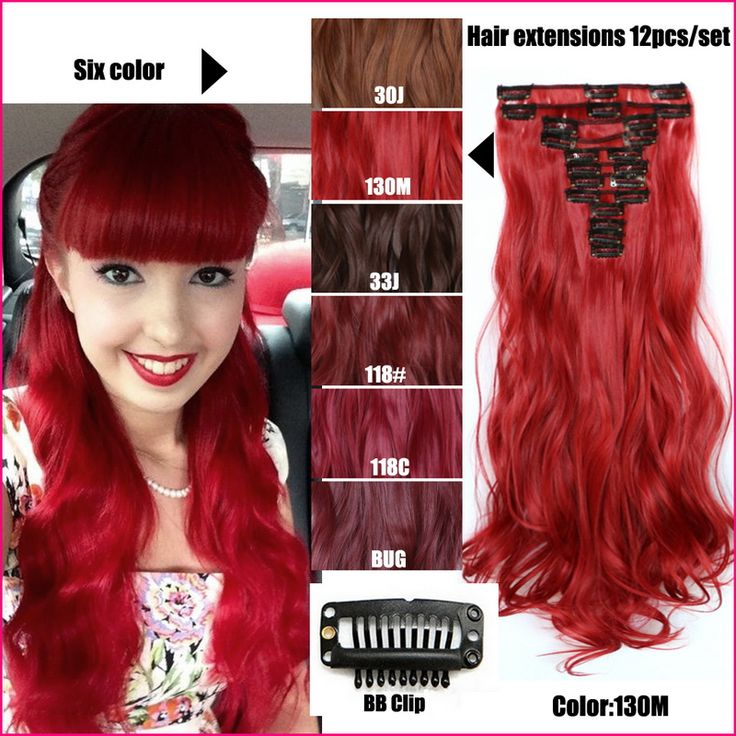 1Set Clip On Hair Extension 55cm 22inch 12pcs/set Natural Auburn Red Hairpieces Long Wavy Synthetic Clip In Hair Extensions 150g
