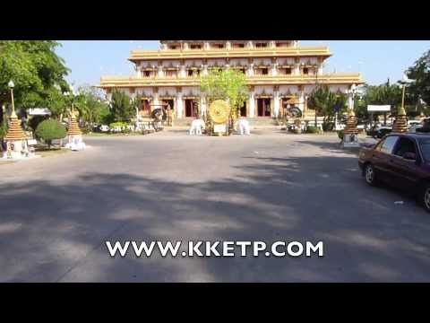 http://kketp.com This is a brief video that highlights Khon Kaen's most famous temple.