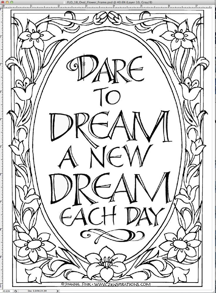 adult coloring pages with quotes | Just Colorings
