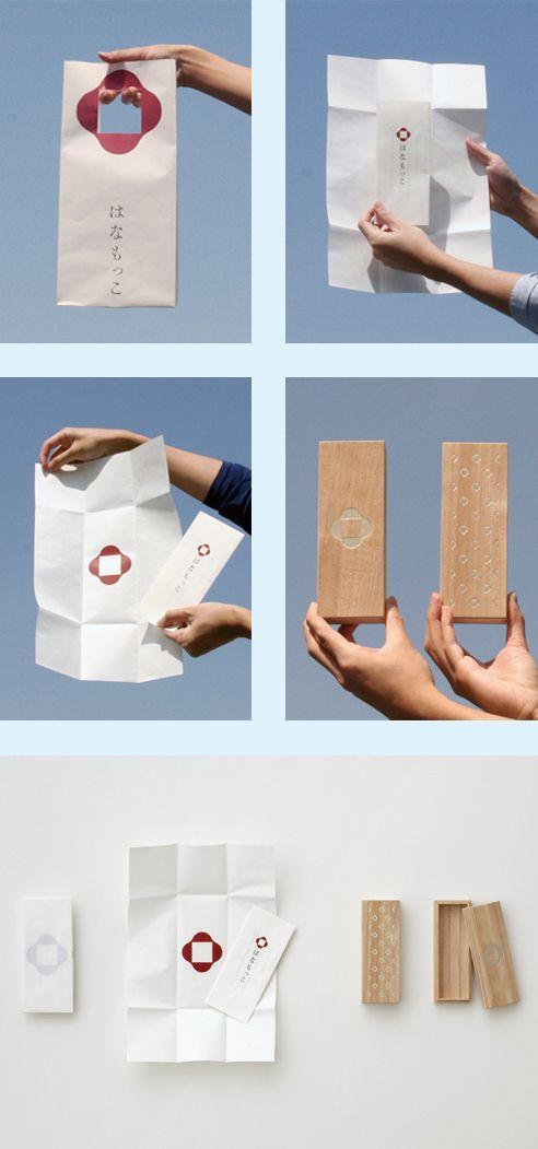 はなもっこ 2007 金沢の和時計メーカー「はなもっこ」のVIを担当。I'm not sure what this is but the #packaging is intriguing PD