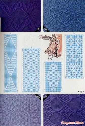 knitting pattern II TOYOTA Slip 2
