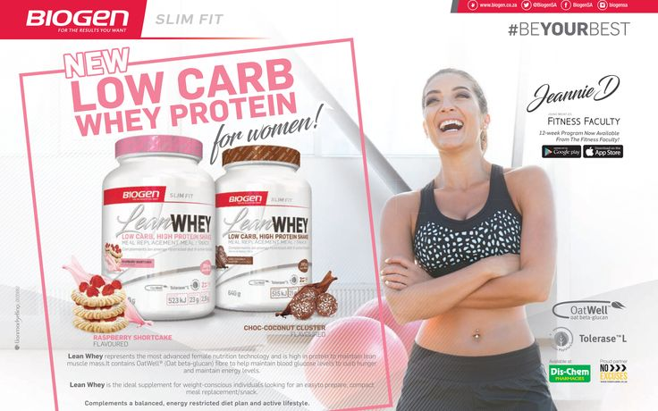 BIOGEN - NEW LOW CARB WHEY PROTEIN for women!  Lean Whey is the ideal supplement for weight-conscious individuals looking for an easy-to-prepare, compact meal replacement/snack.  www.biogen.co.za