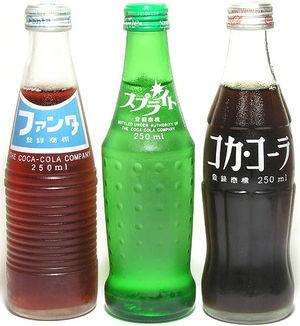 ファンタ・スプライト・コカコーラ<日本コカコーラ>