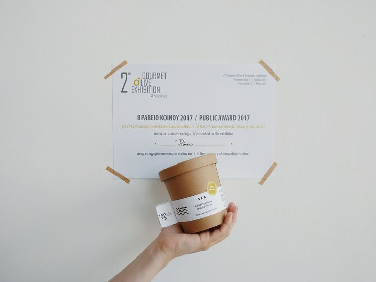 """""""Innovative Product - Public Award 2017"""" at the 2nd Gourmet Olive & Delicacies Exhibition***"""