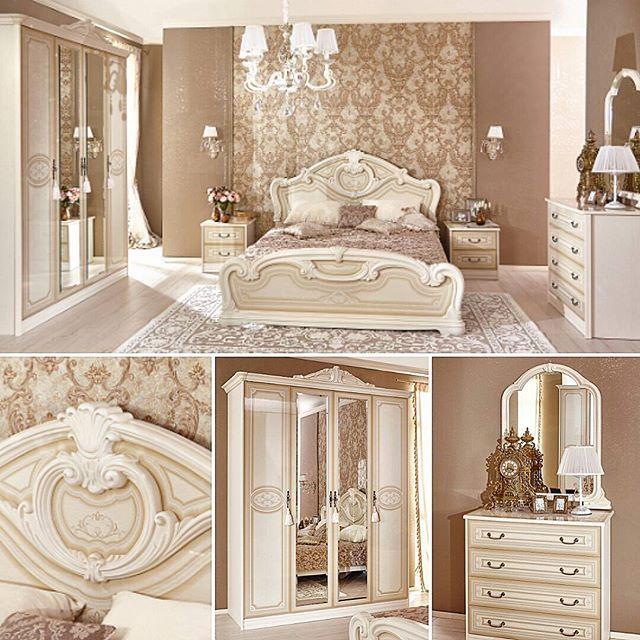 """Как сделать уютный классический интерьер в небольшой спальне?   Самое главное - это соблюдать несколько простых правил. Цвета в интерьере должны быть светлыми и визуально расширять пространство за счет легких пастельных тонов. Стены декорируются различными панно в одной цветовой гамме, что придает спальне классическое изящество.   Новая спальня """"Гранда"""" в светлом декоре идеально вписывается в интерьер, шикарная двухспальная кровать с резным изголовьем, комод с зеркалом."""