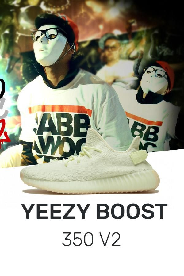 How To Get The Best Adidas Yeezy Boost 350 V2 Butter Knock Off Adidas Yeezy Boost Adidas Yeezy Boost 350 Yeezy