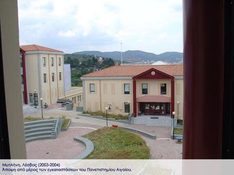 Λέσβος  κτίρια στο Λόφο Πανεπιστημίου (ΦωτοGallery κοινότητας) #aegean #university #building #campus #pintruaegean #hill #place #uaegean #aegeanuni #Lesvos #island http://my.aegean.gr/gallery/Politistiki/2004_Lesvos/DSC06126_sm.jpg.html