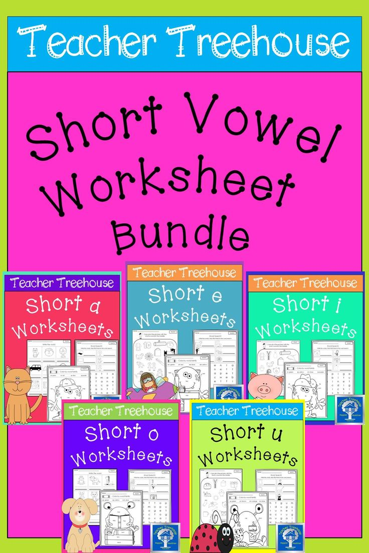 This is a bundle of Short a, Short e, Short i, Short o, and Short u products. There are 11 engaging worksheets and activities for each short vowel-55 worksheets in all. Perfect for centers, morning work, RTI, Special Ed, and homework.