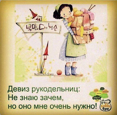 мысли))))))