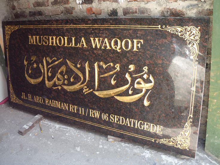Papan nama masjid, papan nama sekolah, papan nama. Papan nama marmer dan granit berbagai ukuran, http://purnayagrafir.com/ Telp, 081357603030 081515441030 Pin 5BBC8137