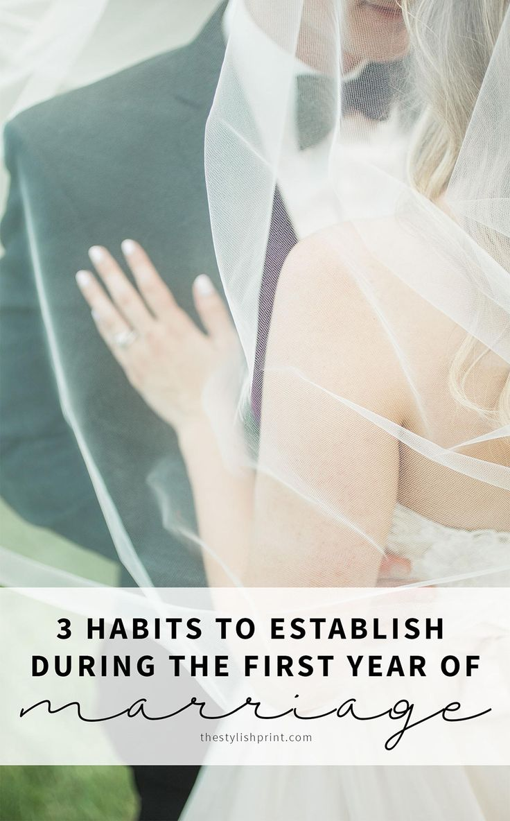 To celebrate our first anniversary, we sat down to talk about the three best habits we established during our first year of marriage. We hope this advice and our ideas help strengthen your relationship with your spouse after the honeymoon is over.