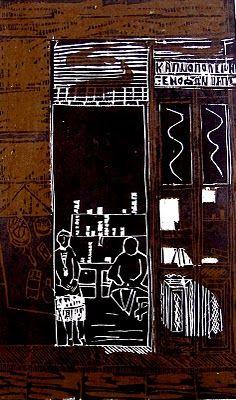 """Τobacconist's shop in Mesolonghi (Greece) by G. Kotsaris. """"Καπνοπωλείο στο Μεσολόγγι"""". Γρηγ. Κότσαρης."""
