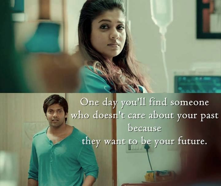 Raja Rani Images With Love Quotes Free Download Jpeg Box Download