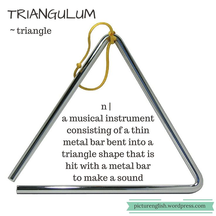 Triangle (eng) / Triangulum (hun)