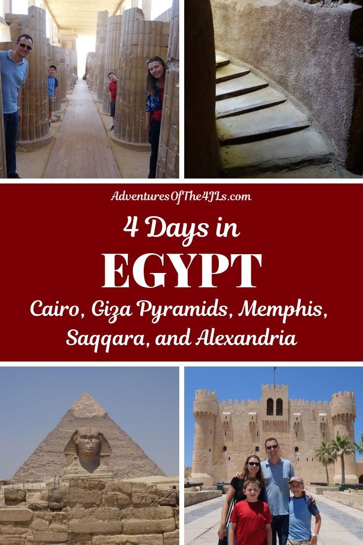 4 Days In Cairo Is Amazing Beautiful Sights Great Food And Interesting People All Add Delight To The Journey Egypt Travel Amazing Travel Destinations Egypt