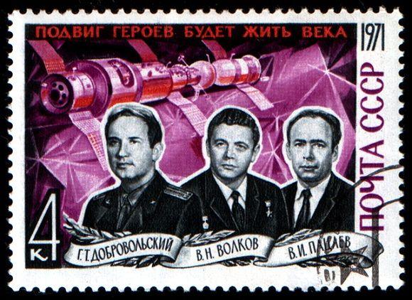 Resultado de imagem para SELO DO VLADIMIR MIKHAILOVICH KOMAROV