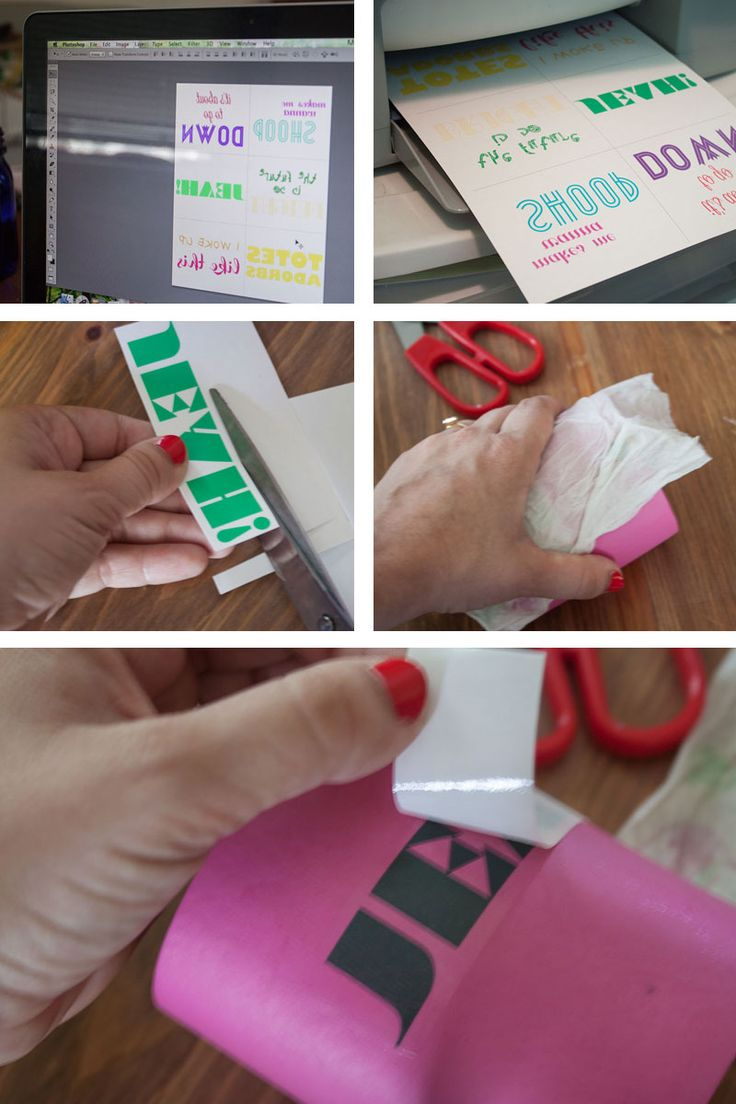 Personalized koozies using temporary tattoo paper