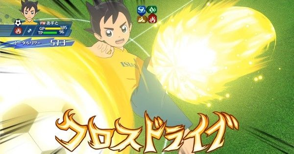 500 Internal Server Error Anime News Network Inazuma Eleven