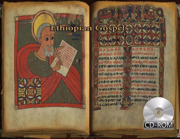 Ethiopian gospel book was made in the first half16th
