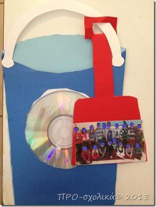 προσχολικα - αναμνηστικο cd
